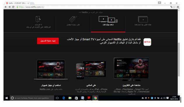 Netflix Algérie