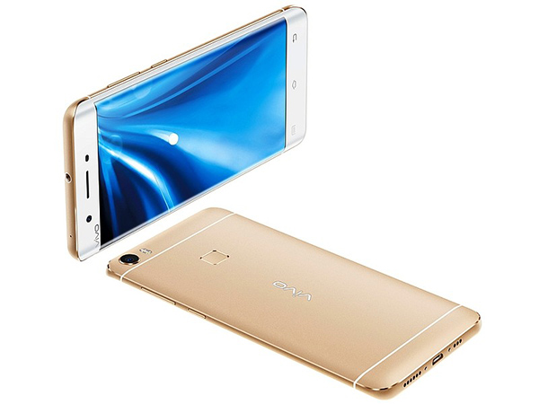 vivo-xplay5-elite