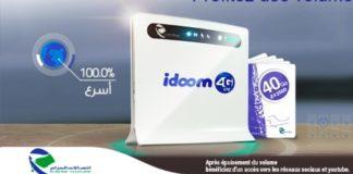 Modem 4G LTE