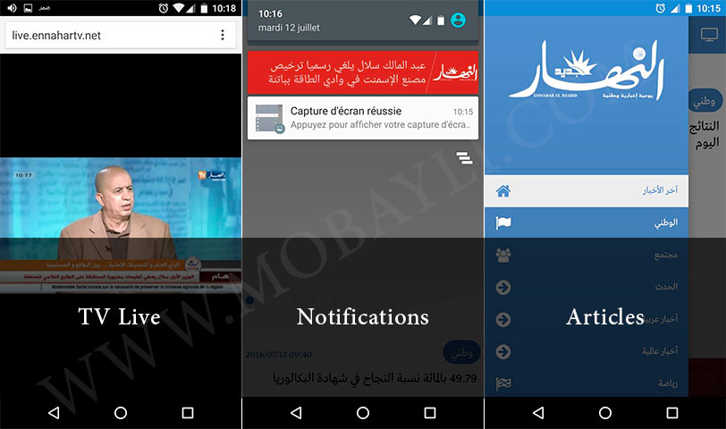 Ennahar TV - Application Android