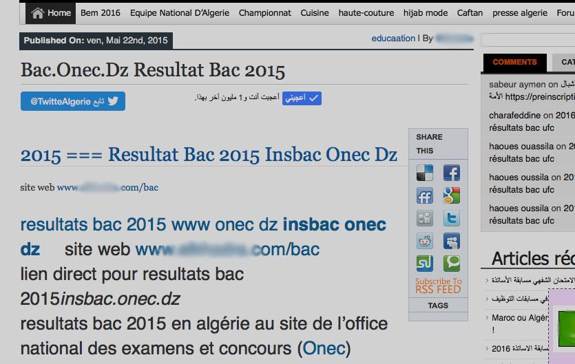 Abus de mots clés du Bac en Algérie