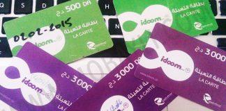 Carte de recharge idoom ADSL