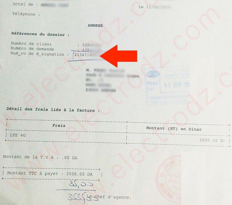 Numéro du compte 4G LTE d'Algérie Télécom