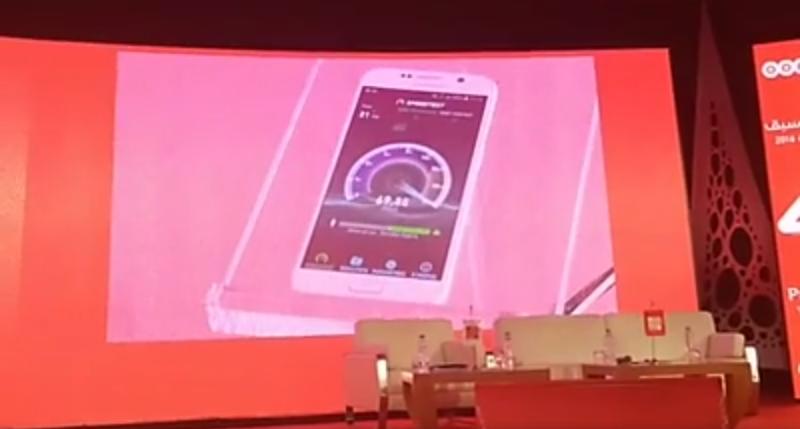 Test de la 4G Ooredoo Algérie