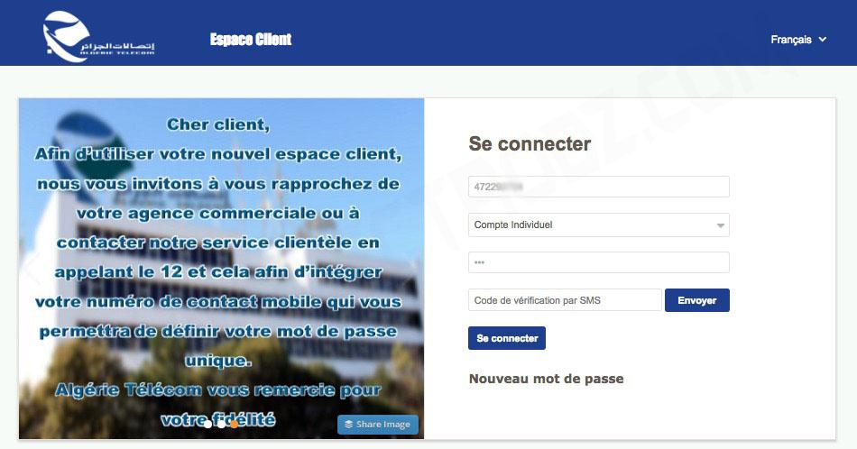 Interface de connexion d'Algérie Télécom