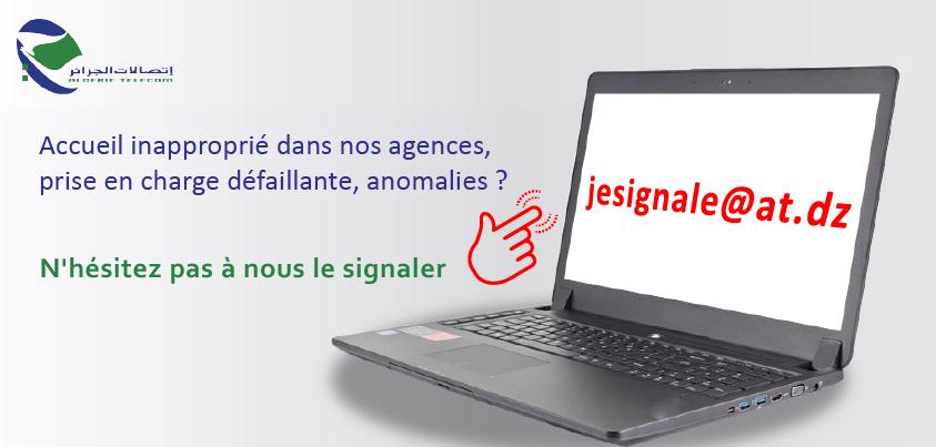 Contacter Algérie Télécom