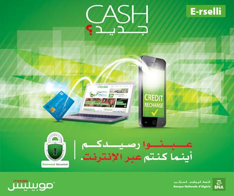 E-payement Mobilis