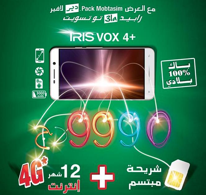 Offre Mobtasim iris vox4