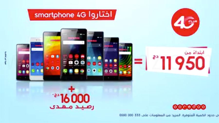 Smartphone Ooredoo 4G
