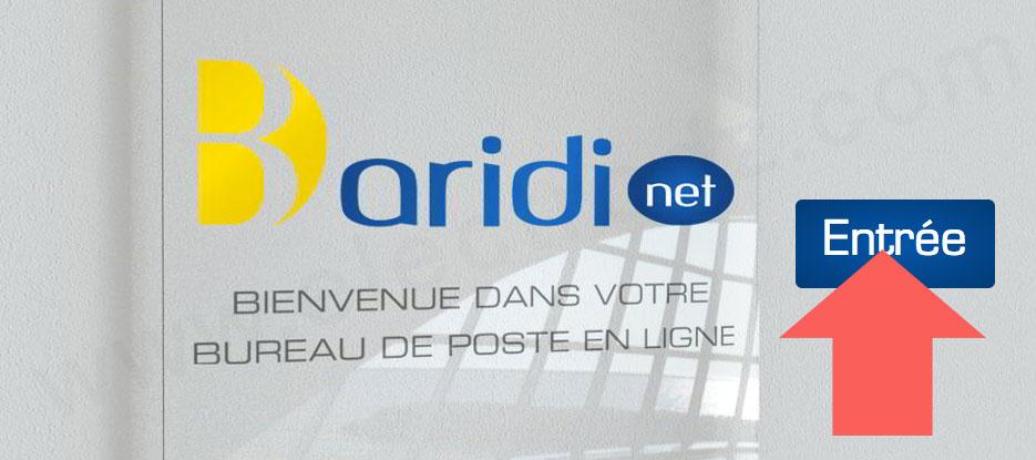Site la poste d'Algérie