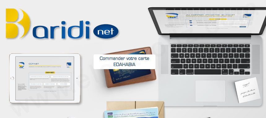 Commander la carte e-Payement CCP