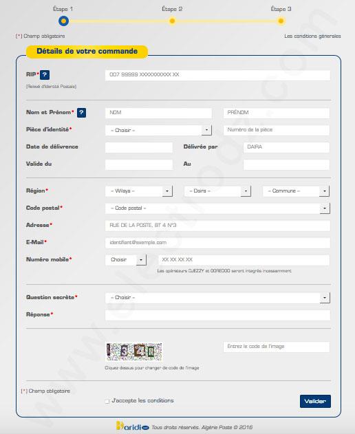 Formulaire de demande de la carte d'e-payement Algérie Poste