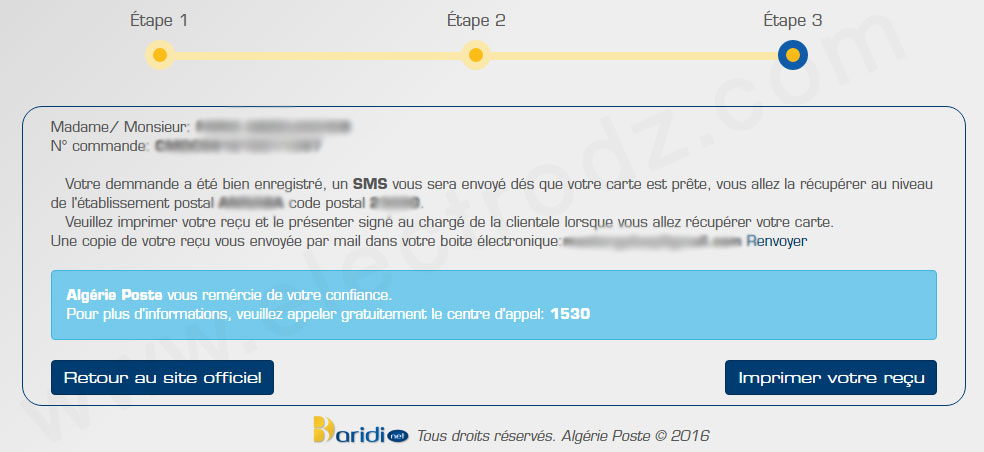 Reçu de la demande de carte e-payement CCP Algérie
