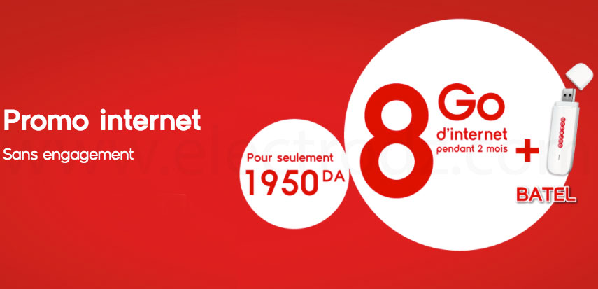 Promo 8GO d'internet Ooredoo