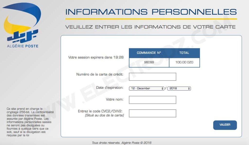 Carte Cib Algerie Poste.Recharger Du Credit Mobilis Et Payer Sa Facture Avec La
