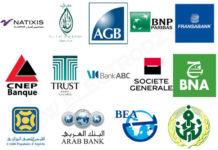 Logos des banques algériennes