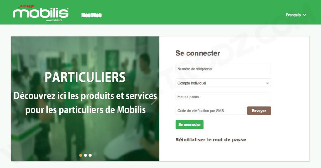 Interface de connexion Mobilis Meetmob
