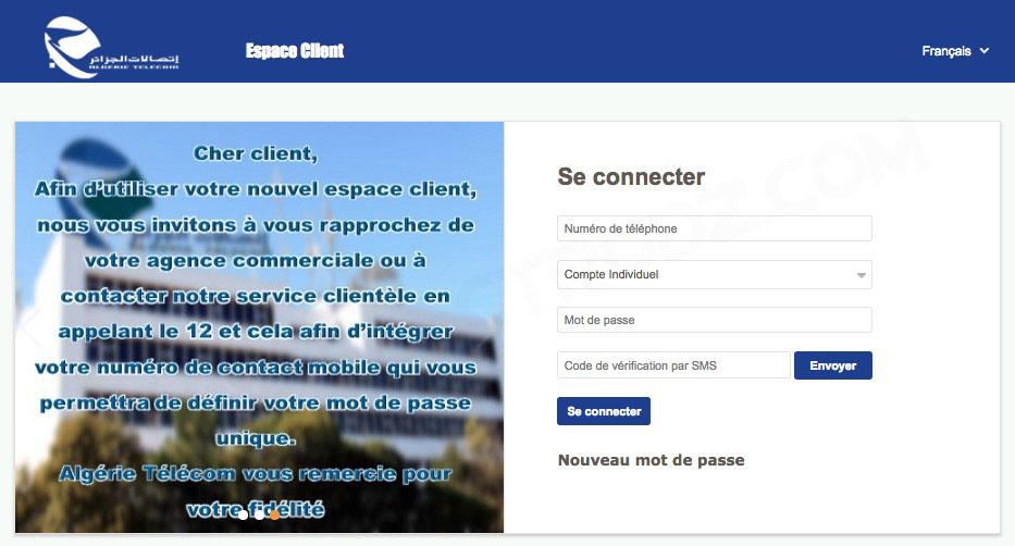 Interface de connexion à l'espace client AT