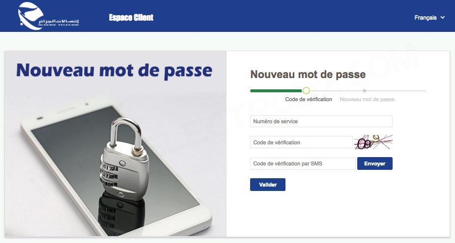 Valider le code d'espace client d'Algérie Télécom