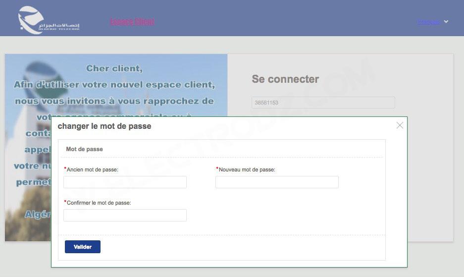 Changer le mot de passe de l'espace client d'Algérie Télécom