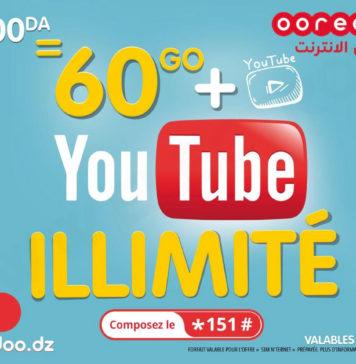 Youtube gratuit sur Ooredoo N'ternet