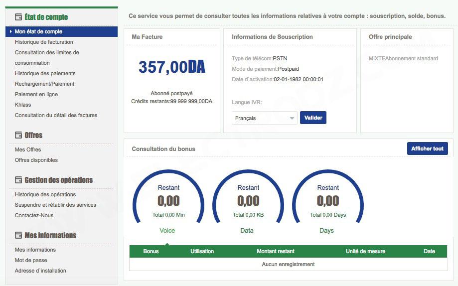 Interface de l'espace client d'Algérie Télécom