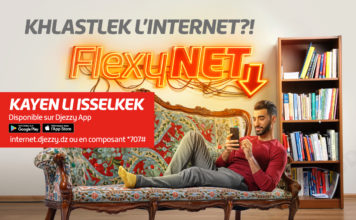 Transfert de volume internet