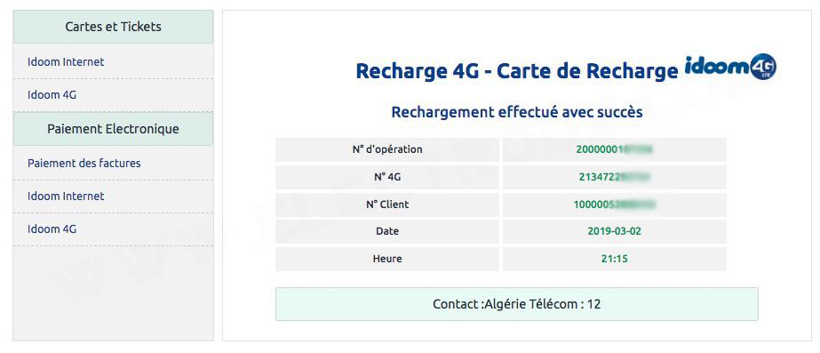 Confirmation de rechargement du compte 4G LTE