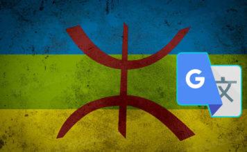 Google Translate, langue Tamazight