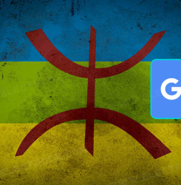 Google Translate, langue Tamazight