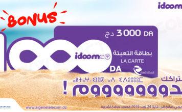 Bonus 1000 DA ADSL Algérie Télécom