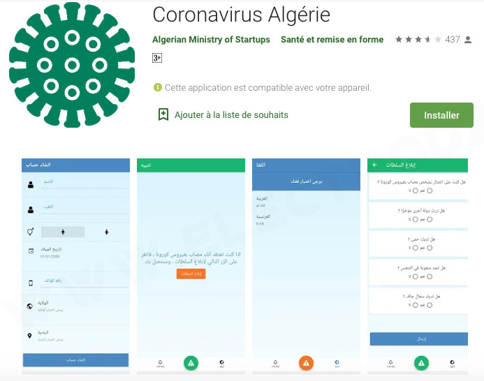 Application officielle sur le coronavirus (Covid-19)